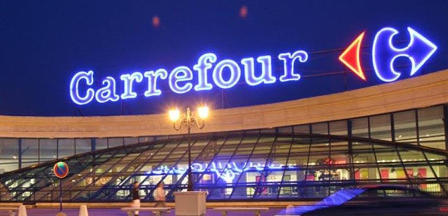 A rede de hipermercados Carrefour Brasil planeja investir R$2 bilhões em 2020. Para isso, o grupo francês vê diversificação de serviços e parcerias como aposta para os próximos anos.